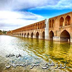 روزهای من و اصفهان