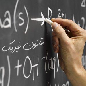 قانون فیزیک